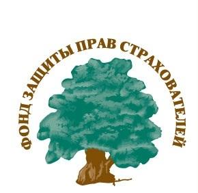 эмблема фонда защиты прав страхователей